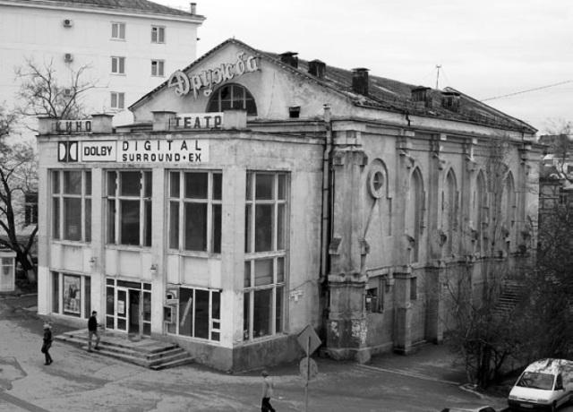 """Ehemalige katholische Kirche in Sweastopel (auf der heute russisch besetzten Krim) zum Kino """"Druschba"""" - """"Freundschaft"""" umfunktioniert. Seit 2008 geschlossen. Rückgabe wird dennoch verweigert."""