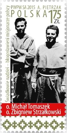 Misjonarze Peru znaczek foto