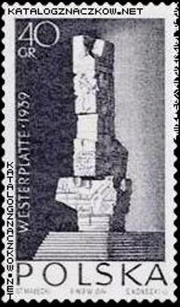 MIIWS Westerplatte znaczek 3