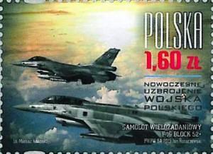 Armia znaczek pocztowy 3