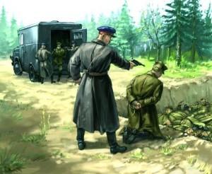 Zakirow egzekucje 3 rys.