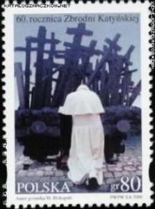 Zakirow znaczek Kartyń 2000 1